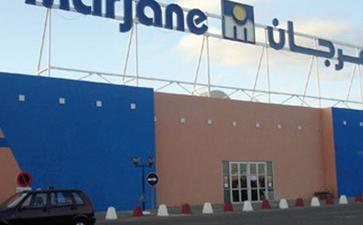 阿加迪尔会展中心Agadir Parc Expo
