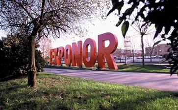 波尔图国际会展中心Proto Convention Center