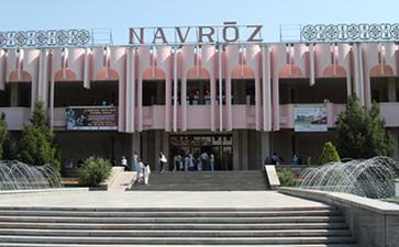 乌兹别克斯坦塔什干会展中心Navruz Palace