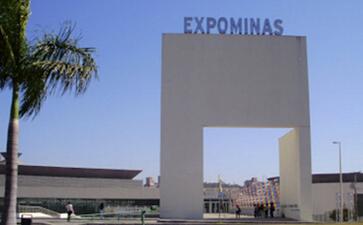 巴西贝罗奥利藏特会展中心EXPOMINAS