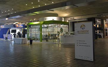 巴西累西腓伯南布哥州会议中心Pernambuco Convention Center