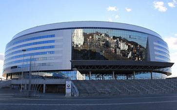 白俄罗斯明斯克会展中心Minsk Arena