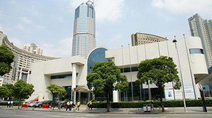 上海展覽中心
