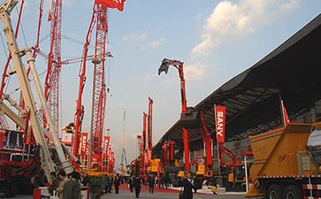 上海新国际博览中心Shanghai New International Expo Centre