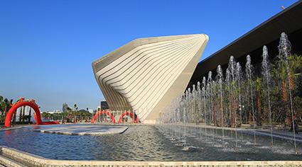珠海國際會展中心