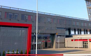 凯尔采会展中心Kielce Fairground