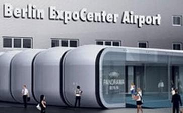 德国柏林机场会展中心Berlin Expo Center Airport BECA