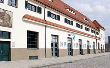 德累斯顿会展中心Messe Dresden