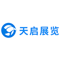 浙江天啟展覽有限公司