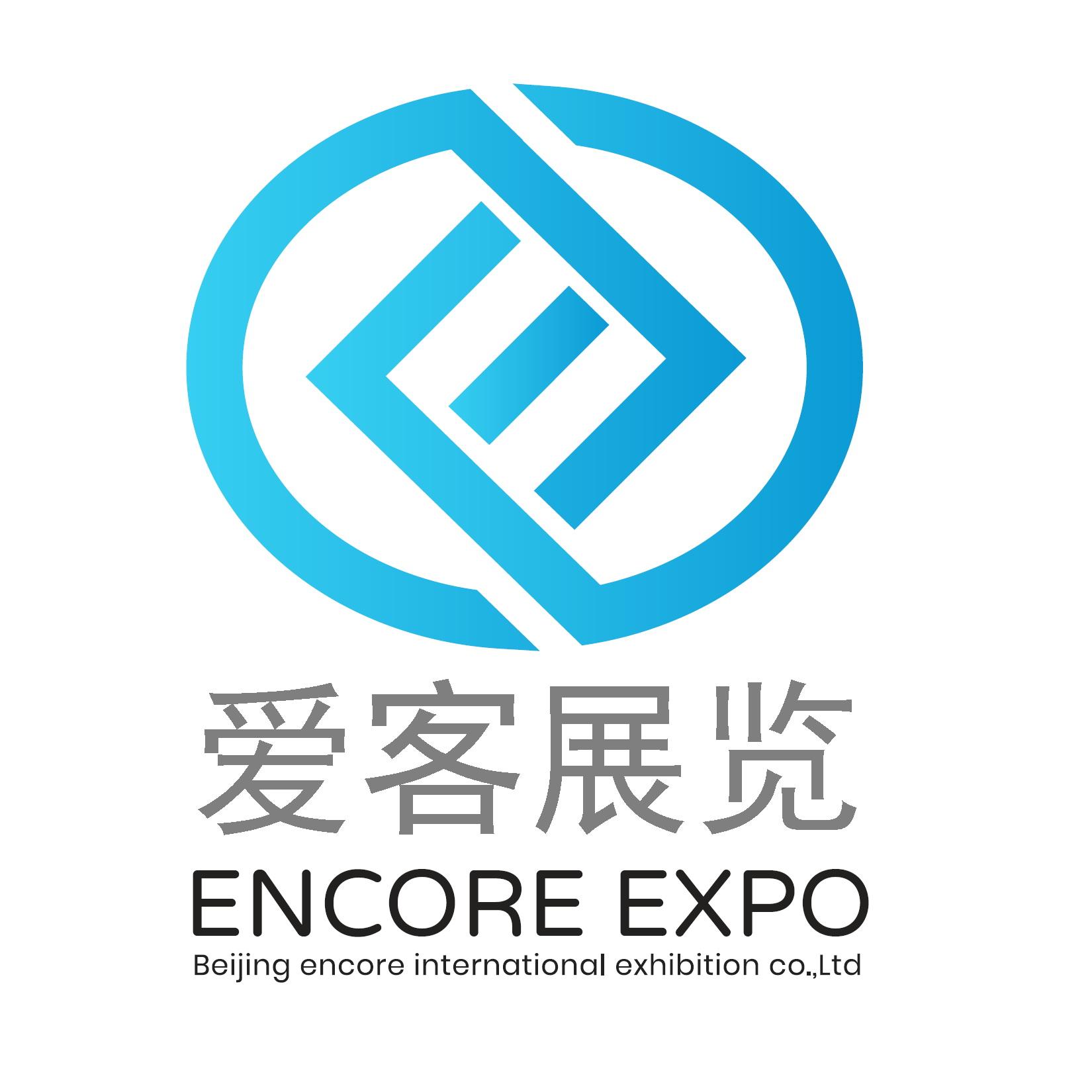 北京爱客尔国际会展有限公司