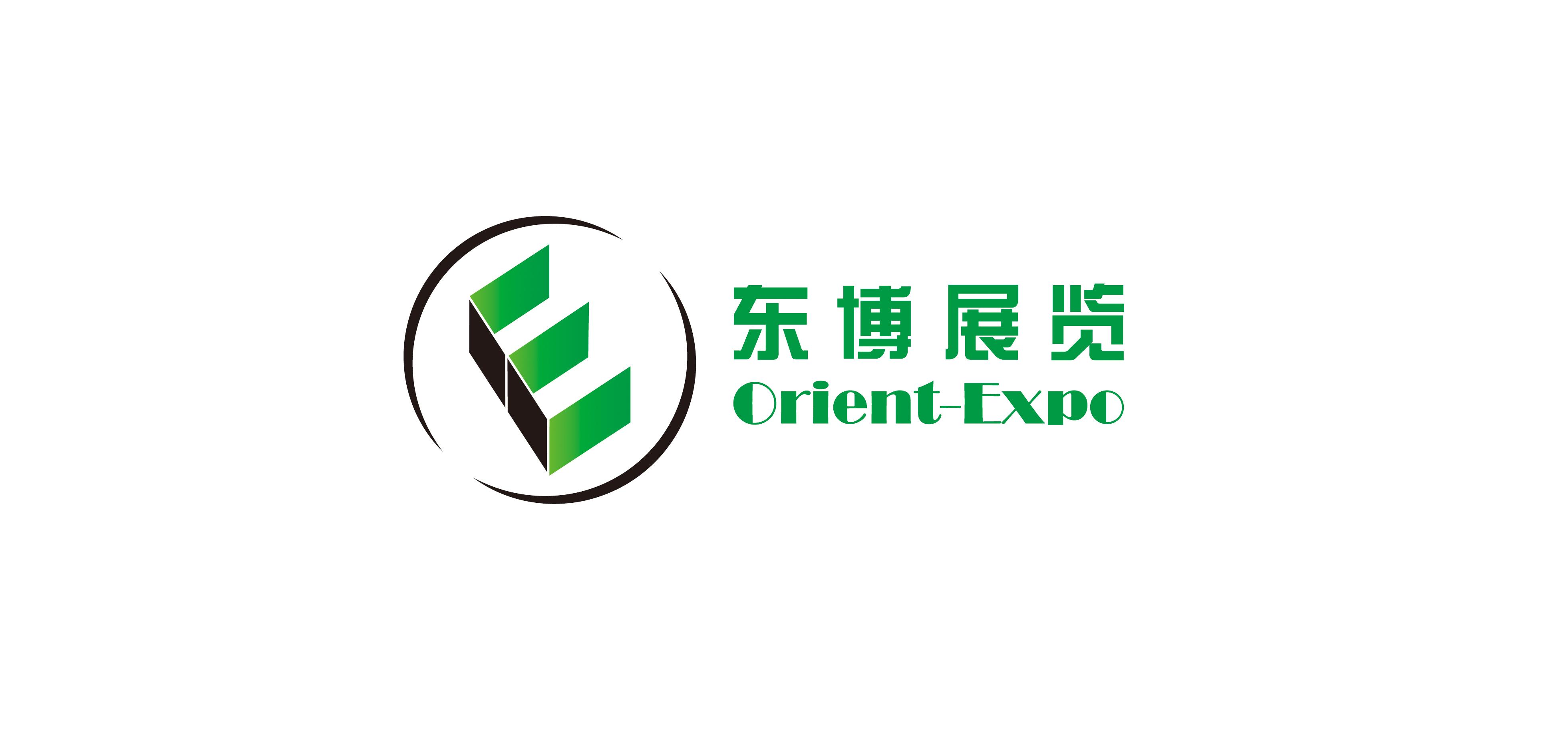 南京东博展览有限公司