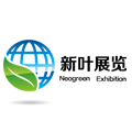 北京新叶国际展览有限公司
