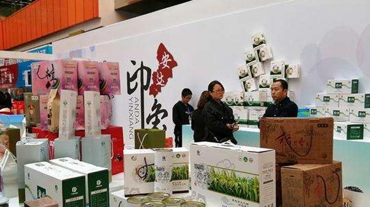 为制造业转型升级作出贡献,第五届广东互联网+博览会圆满落幕