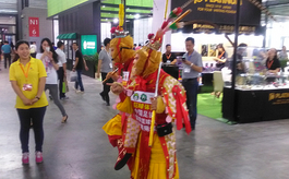 上海文化用品商品展览会