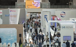 2020年阿联酋阿布扎比世界未来能源展览会WFES