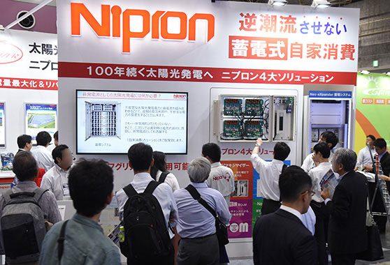 2020年日本东京电池储能展览会Battery Japan