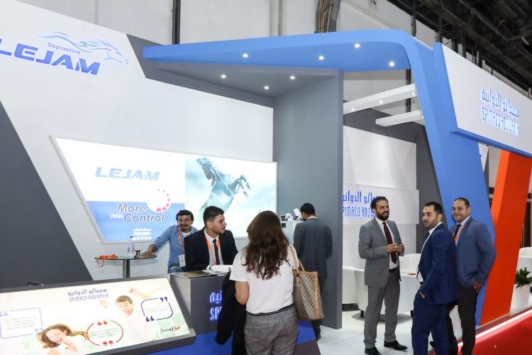 阿联酋迪拜制药展览会