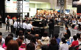 日本橫濱咖啡展覽會