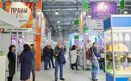 2020年俄罗斯莫斯科自有品牌展览会IPLS