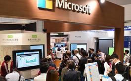 日本東京教育裝備展覽會EDIX