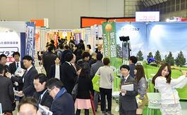 日本東京特許經營展覽會