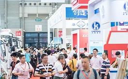 新加坡智能卡展覽會