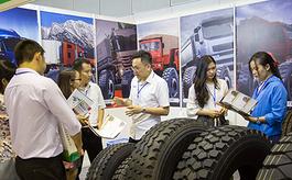 越南胡志明橡膠輪胎展覽會