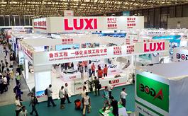 上海国际化工展览会ICIF