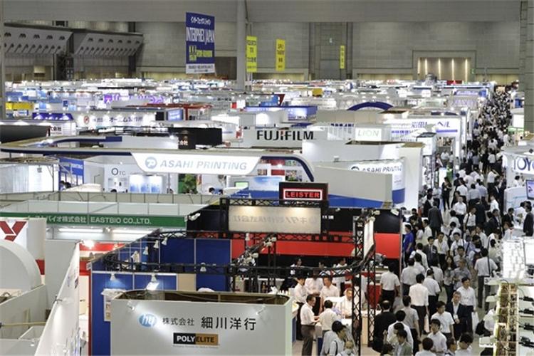 日本东京制药工业展览会