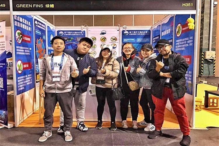 上海国际潜水展览会