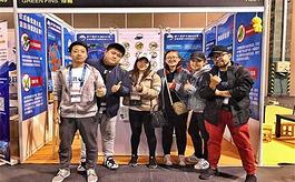 上海國際潛水展覽會