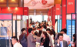 2020年韩国首尔化妆品及个人护理原料展览会