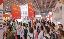 上海国际调味品产业展览会