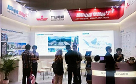 关于中国国际电梯展览会这些信息你知道吗?