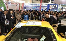 参加中国广州国际汽车用品展览会有哪些好处?