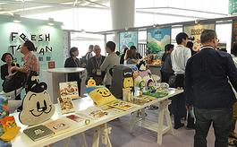 参加香港授权展览会有哪些好处?