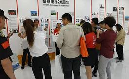 马来西亚吉隆坡电梯展览会优势有哪些?