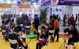 參加廣州緊固件展覽會有什么好處?