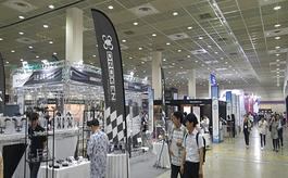 为什么选择韩国首尔智能技术展览会?