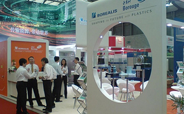 你了解印尼雅加达电线电缆展览会吗?