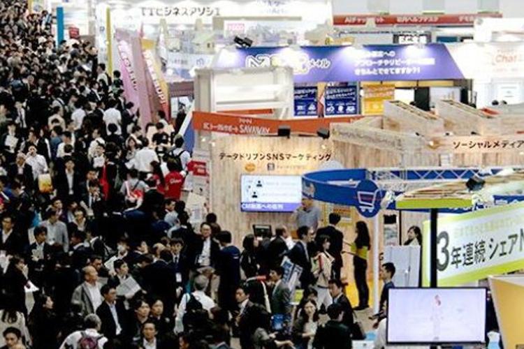 关于日本东京IT周展览会秋季这些信息你知道吗?