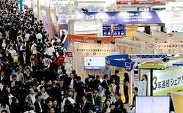 關于日本東京IT周展覽會秋季這些信息你知道嗎?
