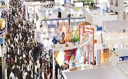 為什么選擇日本大阪IT周展覽會?