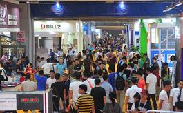 关于广州遮阳门窗展览会这些信息你知道吗?