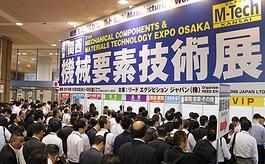 哪些行業可以參加日本大阪3D打印展覽會?