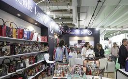 关于巴西圣保罗箱包及配饰展览会的这些信息你知道吗?