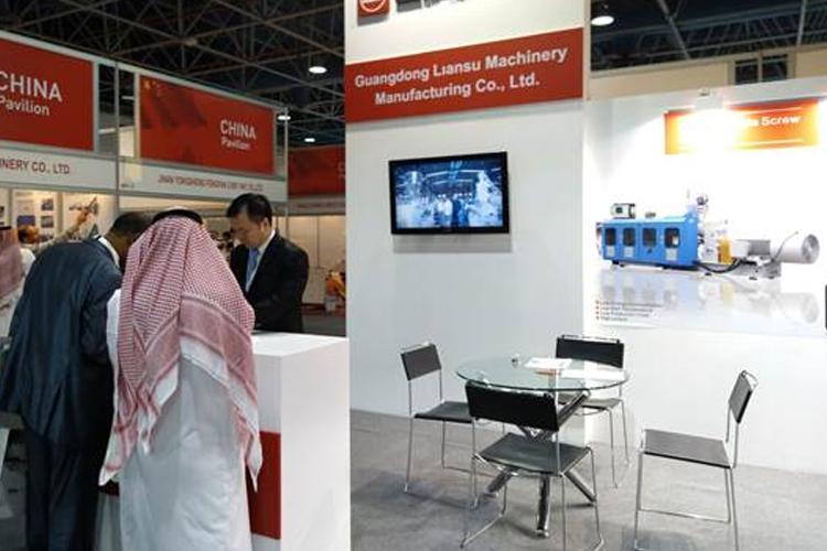 沙特利雅得塑料橡胶印刷包装及化工展览会包括哪些展品?
