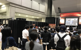 你了解日本橫濱茶葉展覽會嗎?