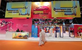 阿联酋阿布扎比狩猎及马术展览会规模有多大?