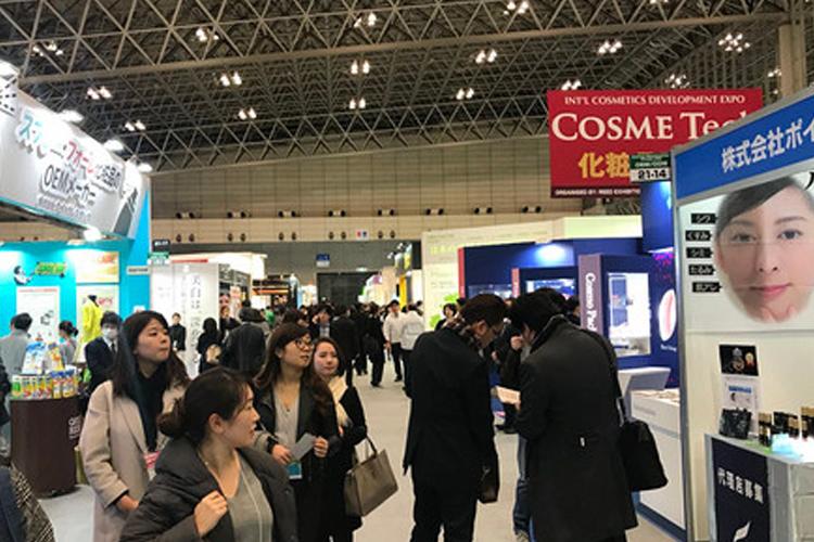 日本东京化妆品商贸展览会优势有哪些?